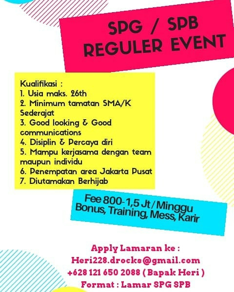 lowker event